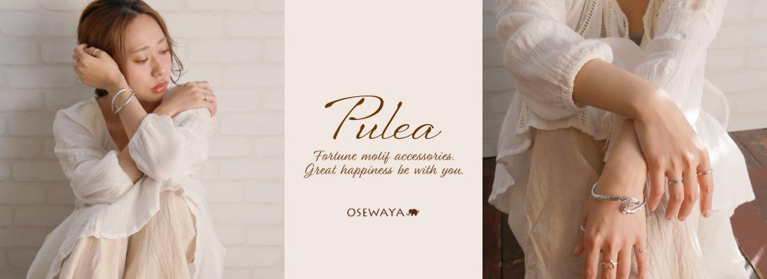 Pulea
