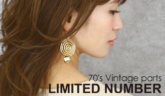 "New Arrival ""70's Vinta…"
