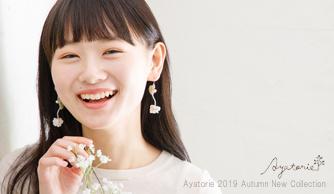 【新作紹介】布花やかぎ編みのやさしいフラワーモチーフ
