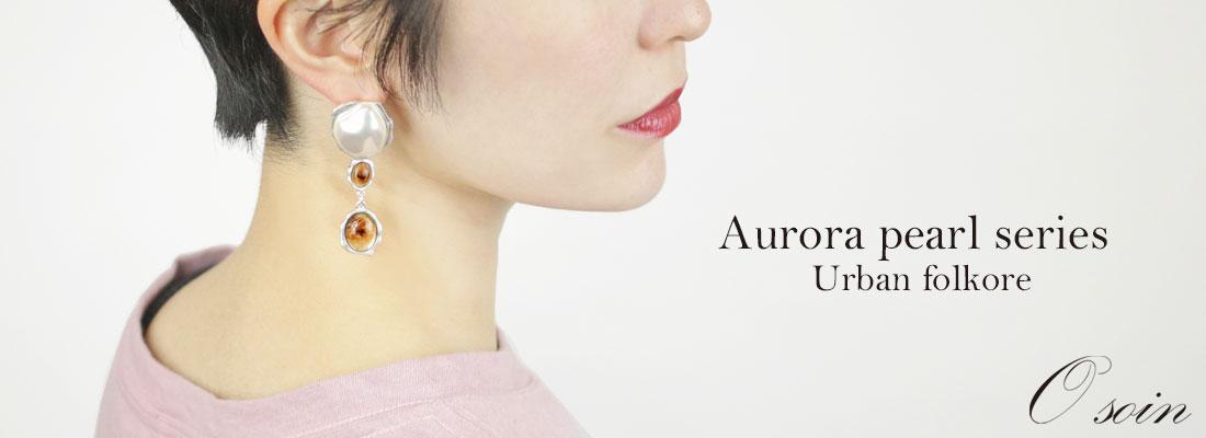 【Osoin】Aurora Pearl series series-Urban folkore-