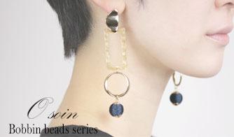【Osoin】Bobbin beads series