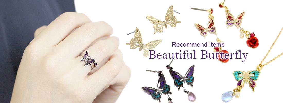 Beautifull Butterfly