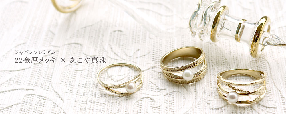 [Finobelle]22金厚メッキ×あこや真珠
