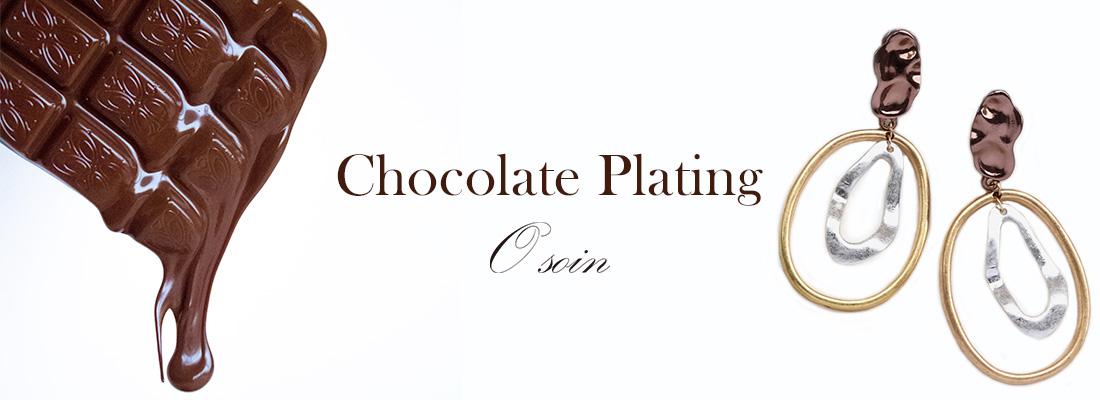【Osoin】チョコレートプレーティング