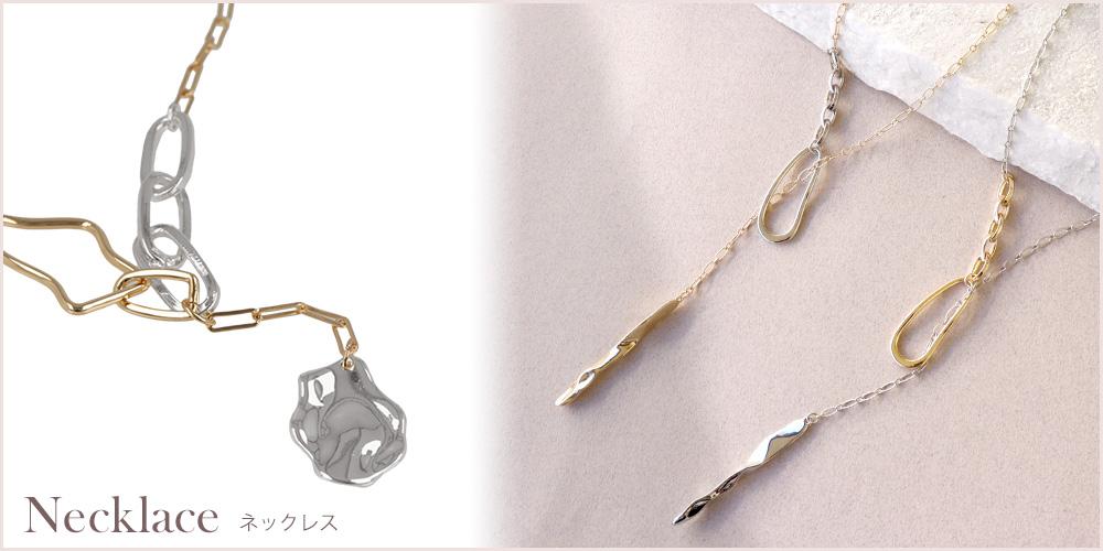【Osoin】コンビネーションメタル