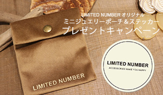 LIMITED NUMBER|「オリジナルミニジュエリーポ…