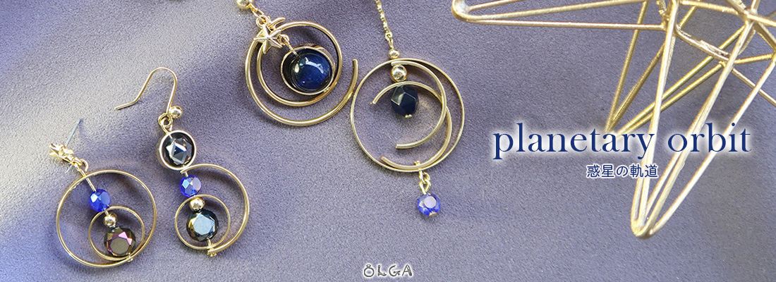 OLGA -planetary orbit-