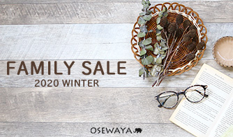 セール情報|OSEWAYA FAMILY SALE