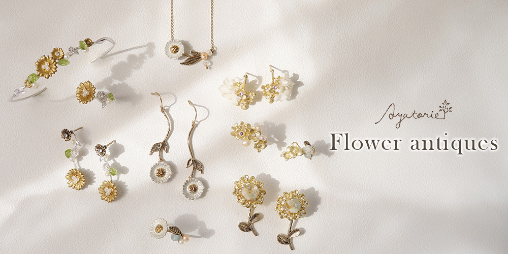 【Ayatorie】Flower antiques