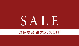 セール情報|SALE -2020 WINTER-