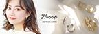 LIMITED NUMBER|HOOOP