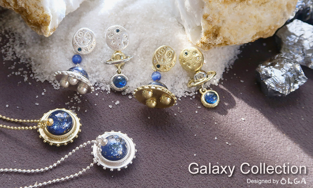 OLGA -Galaxy Collection-
