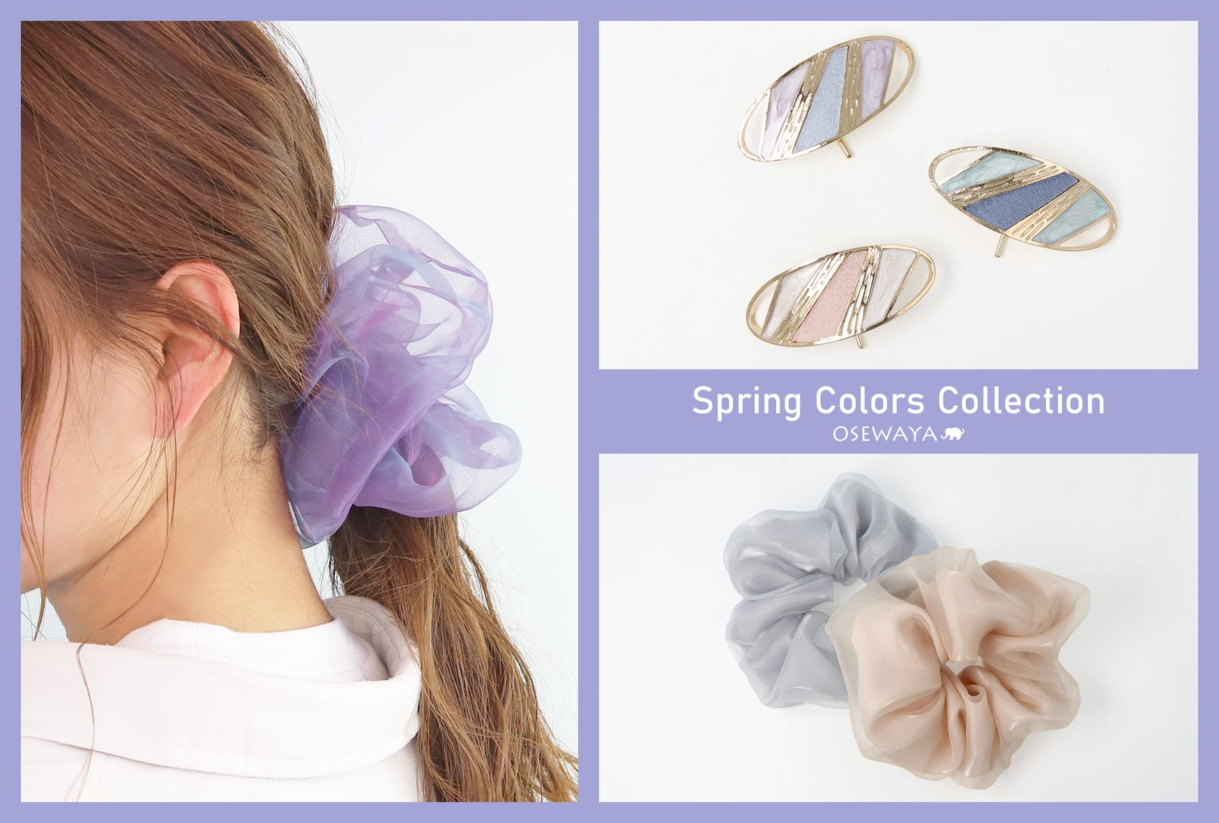 Spring Colors Collection|OSEWAYA